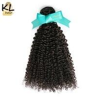 KL волосы бразильский афро странный вьющиеся волосы девственницы Связки 100 человеческих волос Ткачество натуральный Цвет 8