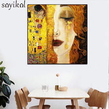 Print Art Gustav Klimt Golden Tears And Kiss posters Canvas Wall Printed Pictures Famous Artwork Decorative Paintings