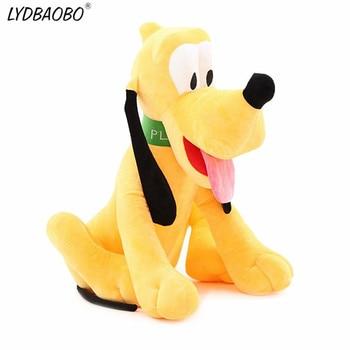 f869b57cfaa7a Zabawki i hobby - Wypchane zwierzęta i pluszowe - Pies | page 84 ...