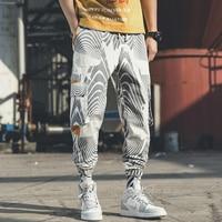 Cargo Camo Pants Men Streetwear Joggers Pants White Camouflage Cargo Pants With Big Pockets Fashion Summer Men's Trousers Harem