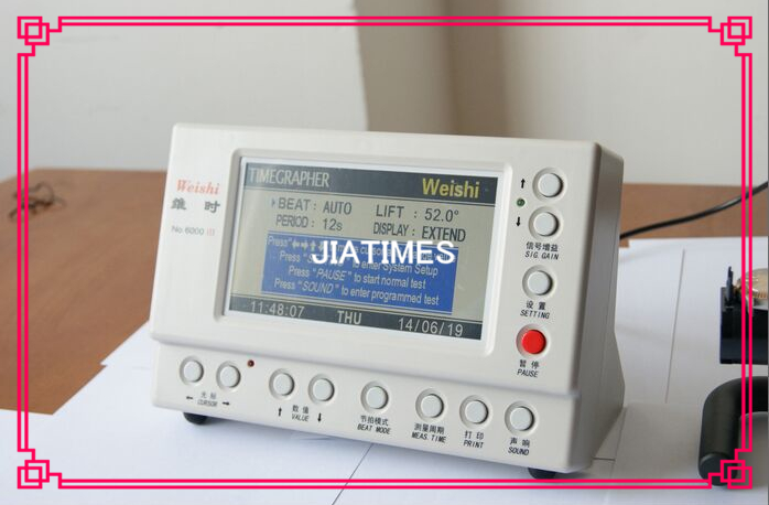 Il trasporto Libero 1 pz NO.6000III Weishi Multifunzione Timegrapher Guarda Timing Macchina per la Riparazione Dell'orologio