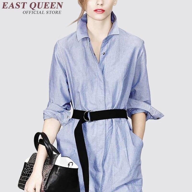 9df8e037809 women business casual clothing snap button long blouse dress light blue  women summer dress 2018 summerdress NN0707 HQ-in Dresses from Women s  Clothing on ...