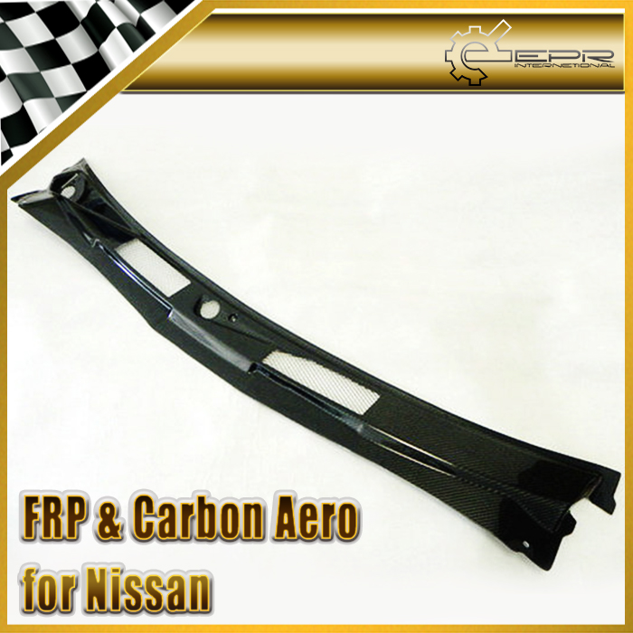 Car styling For Nissan S14/S15 Carbon Fiber Rain Blade Cover RHD-in Gear Shift Collars from Automobiles & Motorcycles    1