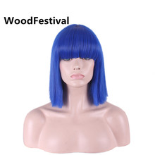 purple wig short wigs synthetic hair heat resistant dark grey brown blue black white wig straight wigs with bangs WoodFestival