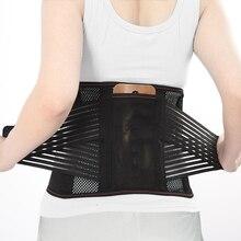 をmarese腰椎整形外科椎間板ヘルニアブレースウエストバック脊椎サポートベルトfaja疼痛緩和ユニセックス調整可能な