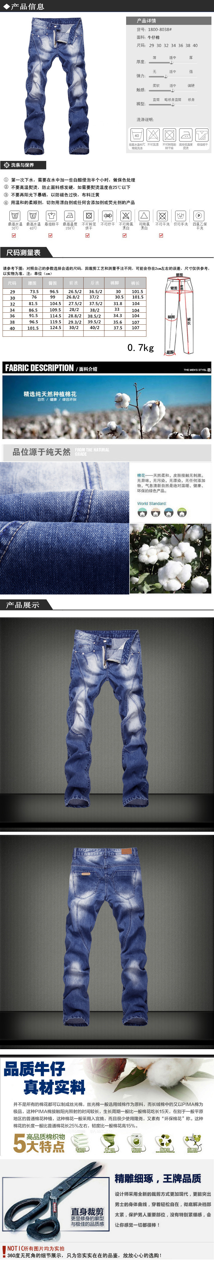 casual jeans homme 2016 new foreign trade men's jeans washing wear white men's jeans pants model