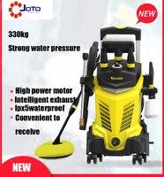 220V 1200W/1600W/2200W High Pressure Home Car Wash