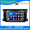 Ouchuangbo Car Dvd Gps Stereo Radi For Smart Fortwo 2012 2013 With Octa 8 Core RAM