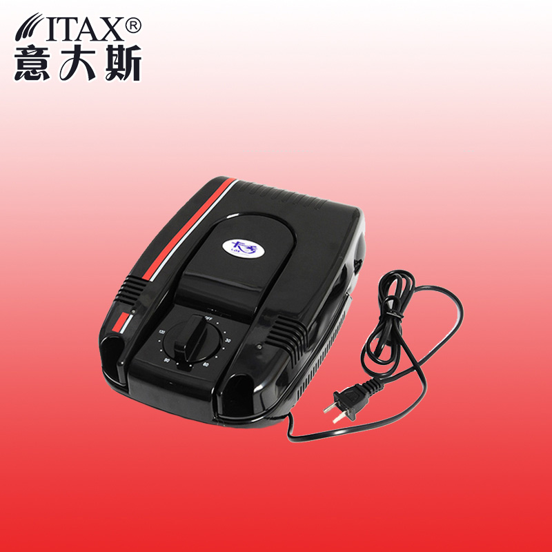 ITAS1101 high quality telescopic automatic electrical shoes dryer dehumidifier heating bake Shoes sterilization drier black home winter dual core scalable deodorization sterilization shoes dryer