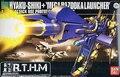 Bandai HGUC 48 MSN-00100 Hyaku - сики + мега базука пусковая Gundam модель собрал модель огромный модель модель в масштабе