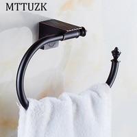 MTTUZK Top Quality Solid Brass Oil Brushed Bronze Towel Bar Bath Towel Holder Towel Ring Bathroom