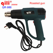 QILI QR-986 Adjustable temperature Stepless thermostat hot air gun2000W heat gun Car foil roasted gun industrial hair dryer