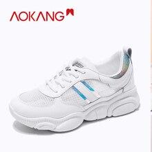 AOKANG 2019 Hot Sale Women White Casual Shoes Bear woman  Thick Bottom Sneakers comfortable fashion breathable women shoes