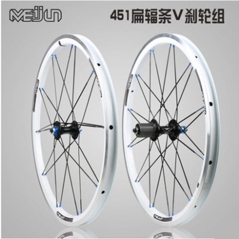 MEIJUN <font><b>20</b></font> inch 451 small <font><b>wheel</b></font> folding mountain bike Palin <font><b>wheel</b></font> <font><b>BMX</b></font> 451 card bearing V brake <font><b>wheel</b></font> hub image