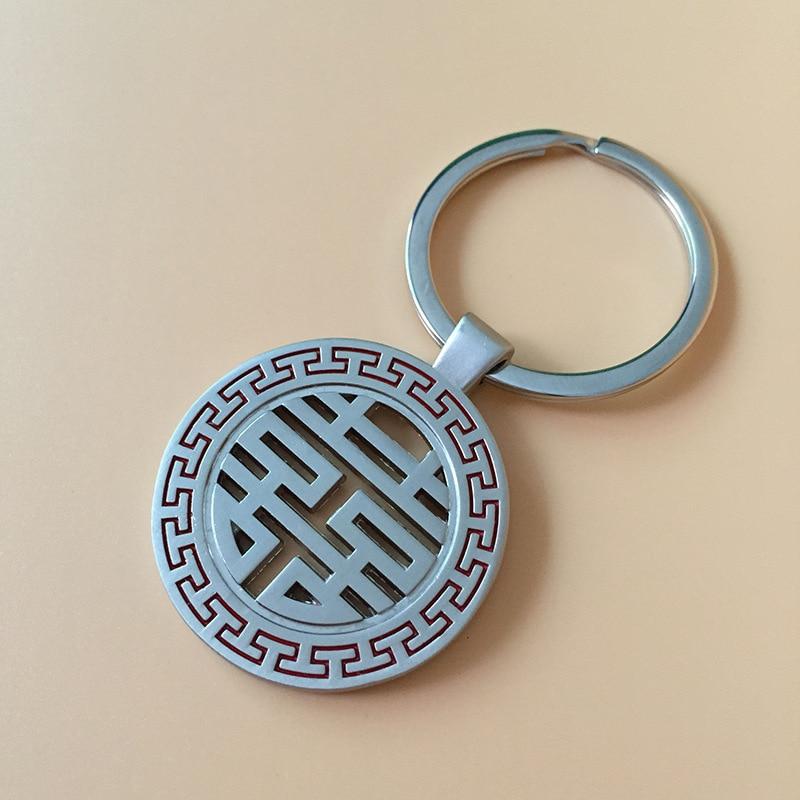 chinese style keychain key ring double-face key chain key holder creative portachiavi chaveiro llaveros bag charm free shipping