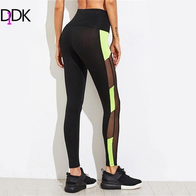 Colorblock High Waist Mesh Insert Workout Leggings