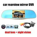 5.0 inch Full HD Car Rearview Mirror DVR with rear Camera Night Vision Daul lens Car DVR Dual Cameras free shipping