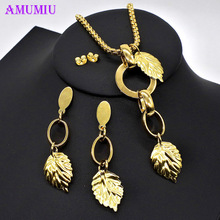 AMUMIU Jewelry Sets Leaves Wedding African Beads Jewelry Set for Women Gold Color Dubai Indian Bridal Jewelry Set JS072 the latest dubai african jewelry sets new arrival indian jewelry set wedding handmade design bn240
