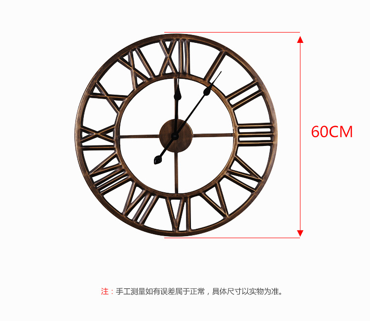 WALL CLOCK – RL01 ** FREE SHIPPING ** 3
