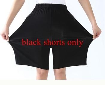 Mferlier Female Nightwear Set Large Size 4XL 5XL 6XL 7XL Ladies Solid Loose Elastic Pink Gray Black Blue Women Pajamas Set 10