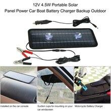 Универсальный 12V 4,5 W Портативный Панели солнечные Мощность автомобиль Лодка Батарея Зарядное устройство Резервное копирование на открытом воздухе