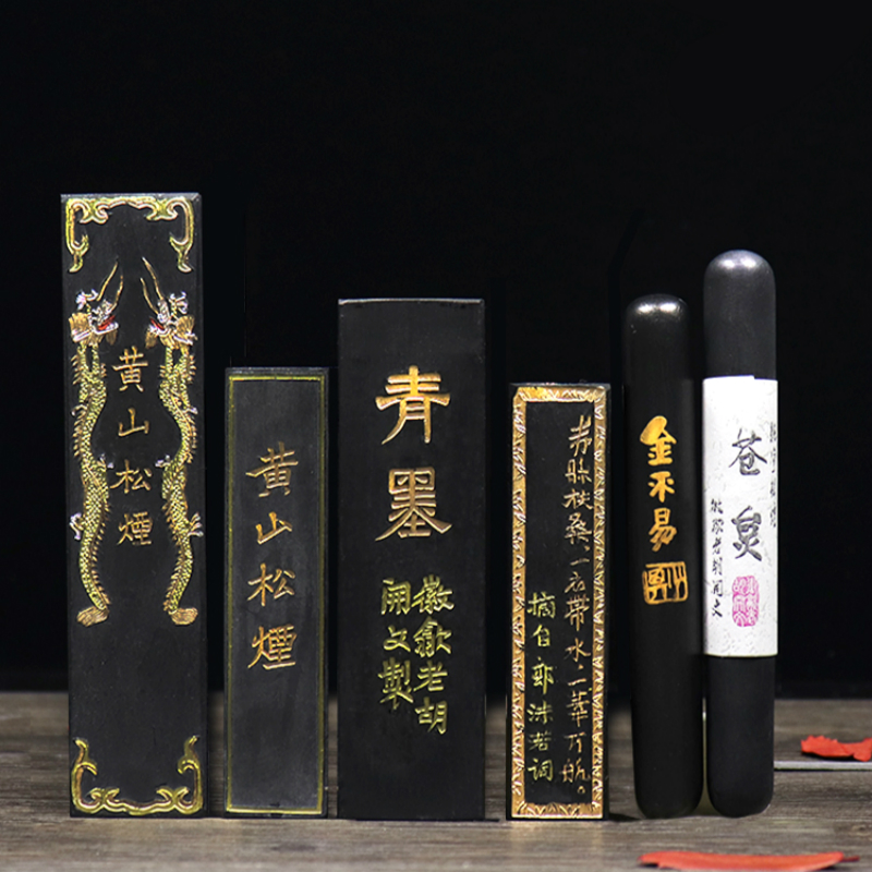Natural Pure Pine Soot Ink Stick Chinese Traditional Painting Grinding Ink Calligraphy Writing Learning Inker for Ink Stone writing