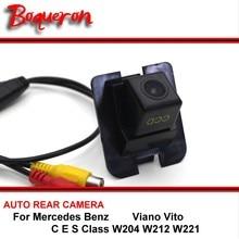 Для Mercedes Benz CES КЛАСС W204 W212 W221 Viano Vito автомобиль обратно парковки Камера CCD HD Автомобильный заднего вида Камера Реверсивный Камера