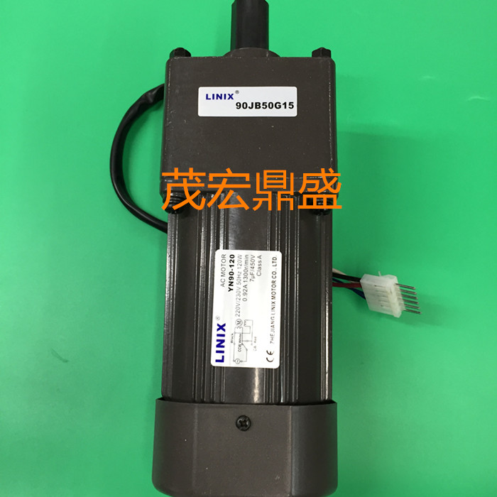 LINIX Motor   90JB50G15 YN90-220-120  new original 5 line Adjustable speed  YN90-120  Ac adjustable speed reversible gear motor 60w ac reversible motor 5rk60gu cf with gear ratio 90 1 output speed is 15 r m gear head 5rgu 90k