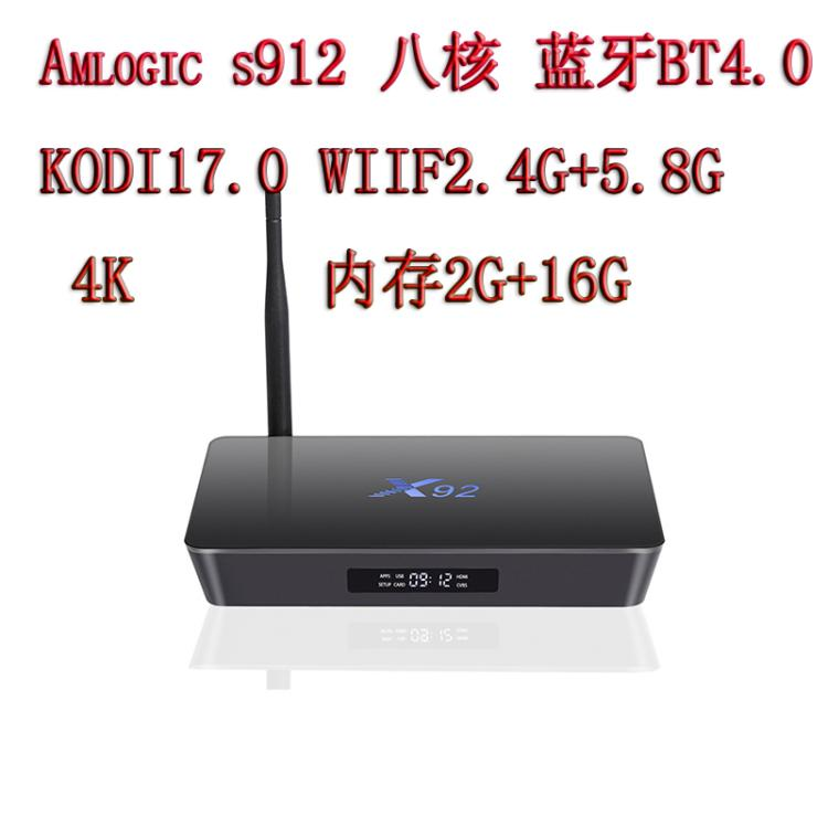 X92 2GB 16GB Amlogic S912 Android 6.0 TV Box Octa Core Kodi 16.1 5G Wifi 4K Smart Set Top Box Smart Tv Box android tv box