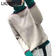 chandail qualité tricot court