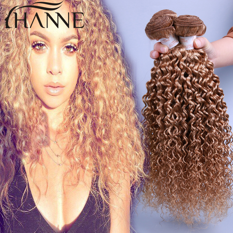 Human Hair Weaves Hair Extensions & Wigs Wome Honey Blonde Color Vietnamese Kinky Curly Hair 3 Bundles #27 Human Hair Weaving Curl Hair Extensions Double Weft