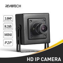 H.265 Мини HD 3MP IP камера 1296P/1080P, металлическая внутренняя ONVIF P2P CCTV система видеонаблюдения, HD Черная Камера