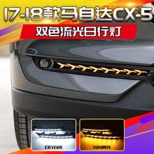купить 2 pcs For Mazda CX-5 CX 5 2017 2018 12V LED DRL Daytime Running Light Fog Lamp Decoration with Flowing Turn Signal style Relay дешево