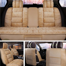 Car Seat Covers Cushion Interior Accessories Decor Breathable Soft Texture for 5-seat
