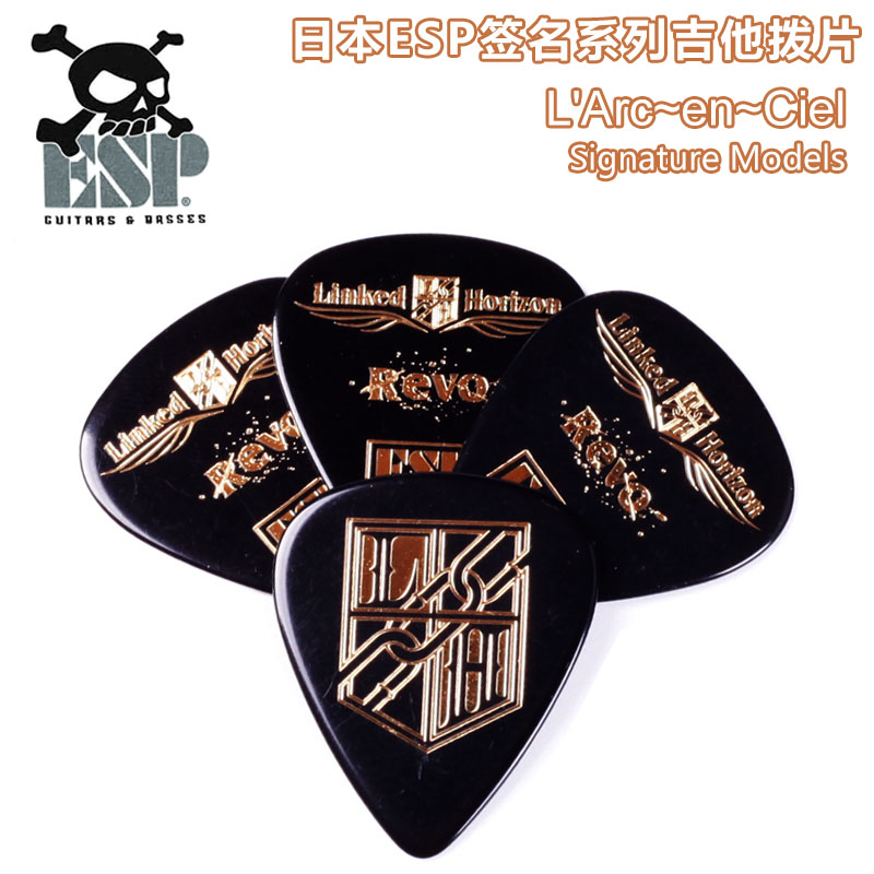 ESP Guitar Pick Linked Horizon REVO of Sound Horizion/Linked Horizon Signature Model ESP PA-REVO10, 1/piece