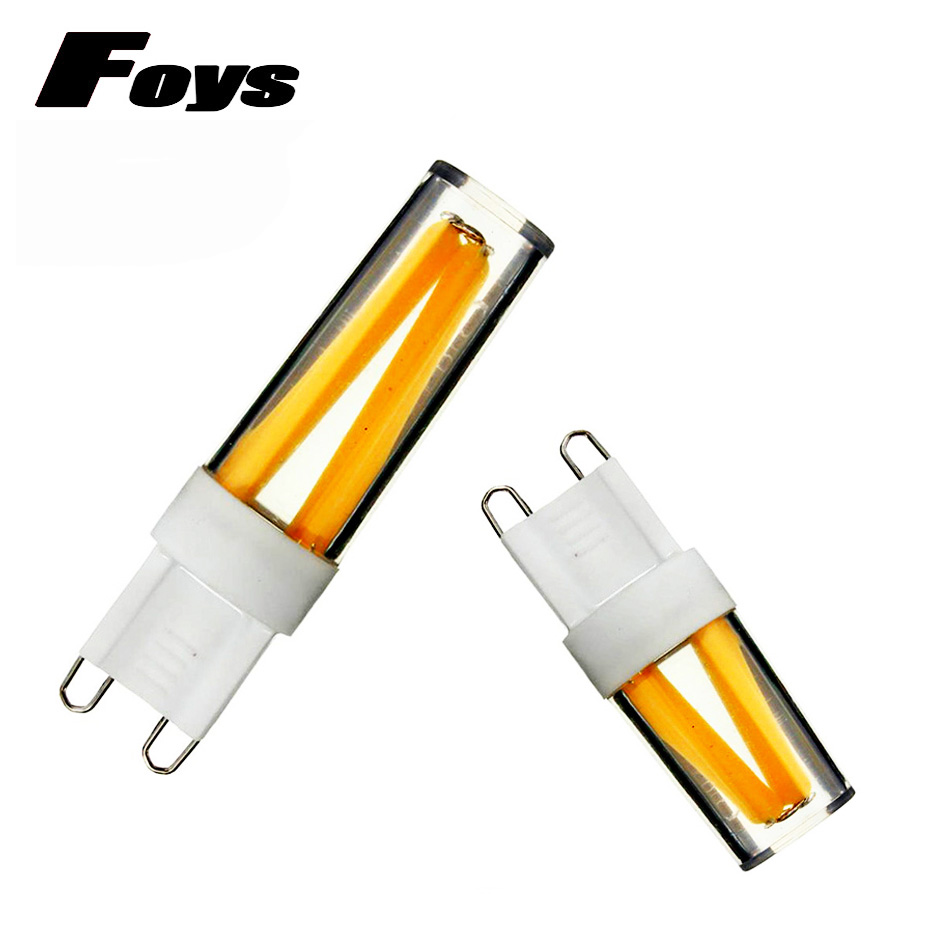 Lowest Price Ultra bright G9 LED Bulb 110V