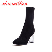 ANMAIRON Female shoes Cow Suede Thick Heel Ankle Boots Fashion Zipper Pointed Toe Women Fall Winter Black boots Bootie CR1003 недорого