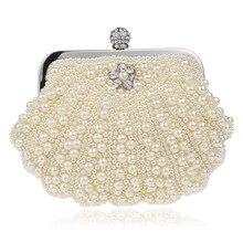 2017 New Shell Fresh Pearl Purse Single Shoulder Handbag Luxury Banquet Bridesmaid Evening Bag Lady Handbags