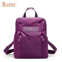 Laifu дизайнер Модные рюкзаки школьная сумка для девочек Для женщин сумка известного бренда нейлон парусина Водонепроницаемый путешествия