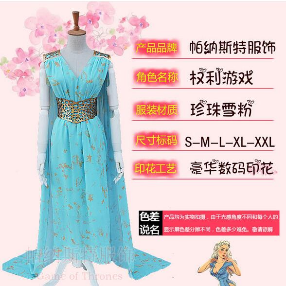 Game of Thrones Daenerys Targaryen Cosplay Costumes A Song Of Ice And Fire Daenerys Stormborn Dany Formal Dress Fancy Party Dres