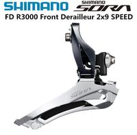Shimano SORA FD R3000 F Front Derailleur 2x9 Speed Bicycle FD R3000 Front Derailleur Braze on