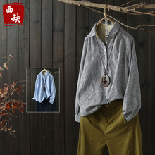 2017 new cotton and linen all-match stripe shirt peter pan collar 100% cotton shirt female cardigan top