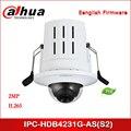 Dahua câmera ip IPC-HDB4231G-AS-S2 2mp hd embutido montagem dome câmera de rede suporte poe câmera de segurança
