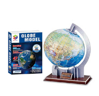 Educational toy creative stereo terrestrial globe tellurion sphere 3D paper model assembling puzzle children kid gift 1pc