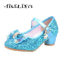 6368be1c38 Buy baby girl shoes high heels and get free shipping on AliExpress.com