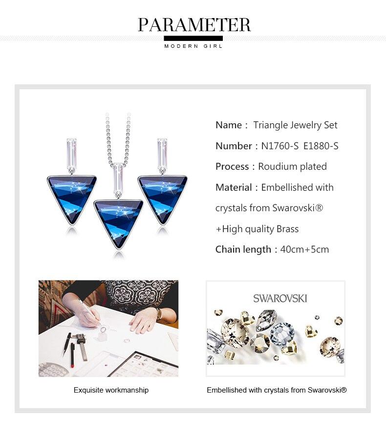 women jewelry set 01 (4)