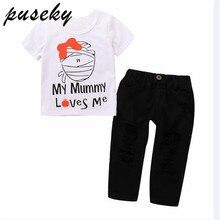 2e661175 My Mummy Love me Print Children Baby Clothing Set Boys Girls Short Sleeve  Clothes Suit Cotton