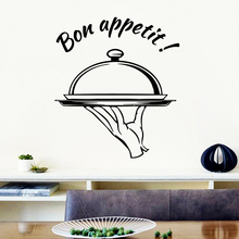 Delicate Bon appetit Wall Stickers Modern Fashion Sticker For Kids Rooms Home Decor Decal Creative