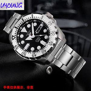 Image 2 - Mens stainless steel original bracelet. Substitute for SEI KO Seiko skx007 009 SKX175 SKX173 watch band 22mm
