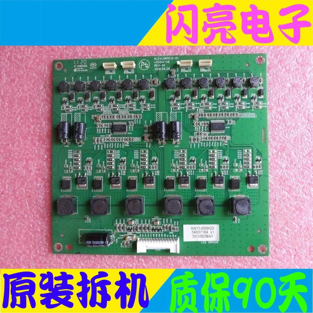 Accessories & Parts Main Board Power Board Circuit Constant Current Board Led 46k310x3d Logic Board Y11-sq60pbmb4c4lv0.0 He460ffd-b3 Screen